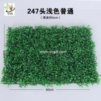 Wholesale UVG 60*40cm fake outdoor plants artificial boxwood mat for green wall decoration GRS10 from china suppliers