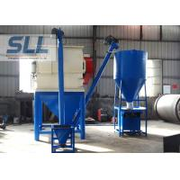 Wholesale Steel Tile Bonding Dry Mortar Mixer Machine With Packing Machine 1 - 5t/H Production from china suppliers