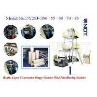 Buy cheap Bubble Sides Winder Blown Film Extrusion Equipment Film width 100 - 1200mm from wholesalers