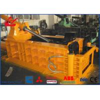 Wholesale 18.5kW Scrap Metal Baler Press for Scrap Aluminum Tin Cans 600 x 240mm from china suppliers
