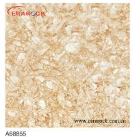 Wholesale Beige color ceramic floor tiles from china suppliers