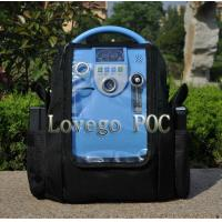 Buy cheap Lovego newest 1LPM portable oxygen concentrator from wholesalers