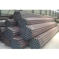 Buy cheap A199 a179 Seamless Alloy Steel Tube for Heat Exchanger and Condenser from wholesalers
