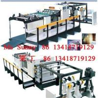 Wholesale Paper reel cutting machines from china suppliers