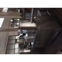 Wholesale No Dead Corner High Speed Mixer Granulator 18.5kw For Pharmaceutical Industry from china suppliers