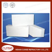 Buy cheap Mullite Insulating Brick for Heating Furnace from wholesalers
