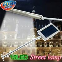 Wholesale 15 LED Solar Sensor Lighting Solar Lamp Powered Panel LED Street Light Outdoor Path Wall Emergency Lamp from china suppliers