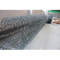 Quality Custom Heavily Galvanized Gabion Mesh Packing Machine , High Efficiency for sale
