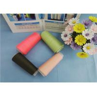 Wholesale Eco Friendly Custom Colourful 30s 40s 50s Dyed Polyester Yarn for Sewing Thread from china suppliers