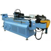 Wholesale Hydraulic CNC Pipe Bending Machine , Max Bending Capacity φ 26 * 2.5mm Iron / Steel from china suppliers