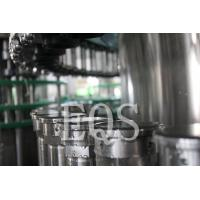 Wholesale 18000BPH 304 Stainless Steel Beer Bottle Filling Machine With Washer / Filler / Capper from china suppliers