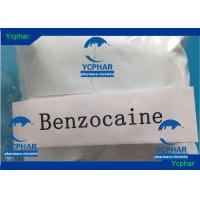 Wholesale Benzocaine Local Anaesthetic Agents from china suppliers