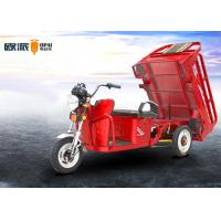 Wholesale Electric Trike Bike For Adults , Electric Tricycle Cargo Bike 1955mm Wheelbase from china suppliers