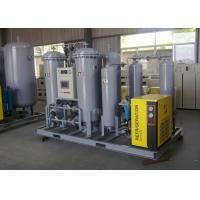 Wholesale Small Industrial PSA Nitrogen Generator , 99.999% Nitrogen Generation Plant from china suppliers