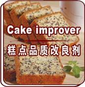Wholesale Industrial Bakery Ingredient Cake Improver Suitable For Various Cakes from china suppliers