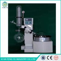 Wholesale 2L lab-scale rotovap/rotary evaporator with vacuum pump and chiller for cannibis refine from china suppliers