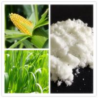 Buy cheap Nitrogen fertilizer ammonium sulphate in plant from wholesalers