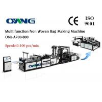Wholesale PP Woven Bag / PP Non Woven Bag Making Machine High Speed 40 - 110 pcs / min from china suppliers