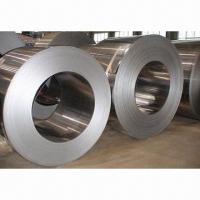 Wholesale Structural Alloy Steel Strips for Seat Belt, 0.08 to 2.5mm Thickness from china suppliers