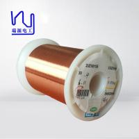 Wholesale Fine Enameled Copper Wire 0.01mm  , Polyester Coating Electric Motor Winding Wire from china suppliers