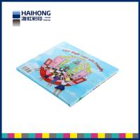 Buy cheap 285 x 210 mm / the best printing size / horizontal format hardcover book printer from wholesalers