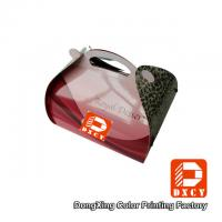Wholesale Fashion Folding Single Cake Packaging Boxes 300g Ivory Board 4C Printing from china suppliers