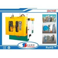 Wholesale Sigle Station Plastic Bottle Making Machine Automatic Blow Molding Equipment from china suppliers