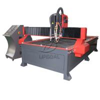 Buy cheap 1300*3000mm Table Type CNC Plasma Flame Cutting Machine with 200A Plasma Power Supply from wholesalers
