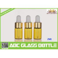 Wholesale Factory Sale 2ml Amber Tubular Glass Vial Oil Use from china suppliers