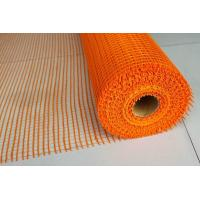 Wholesale Alkaline-resistant glass fiber/fibergalss mesh for plastering wall bulding materials from china suppliers