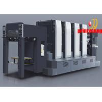 Wholesale Computrized Multicolor 4 Colors Offset Printer Machine for Coated Paper Magazine from china suppliers