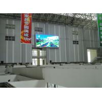 Wholesale P20 1R1G1B 2500 dot/m2 16bit Outdoor Stadium Led Screen Display with Large View Angle from china suppliers