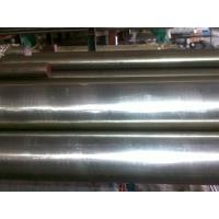 Wholesale Solid 201 304 Stainless Steel Round Bar serries 200 300 904 SGS ISO from china suppliers