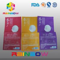 Wholesale Three Side Seal Cosmetic Packaging Bags With Tear Notch , Facial Mask Pouch from china suppliers