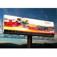 Wholesale P3.91 Full Color LED Billboards 1/16 Scan Mode IP43 for Advertising Poster from china suppliers
