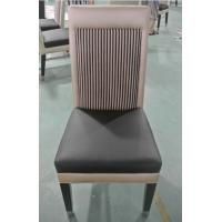 Wholesale wooden frame fabric/PU dining chair DC-0011 from china suppliers
