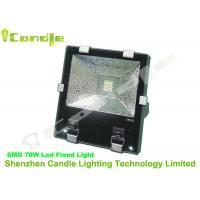 Wholesale High Lumen 70 w High Power Led Flood Light For Bridge , Outdoor Led Floodlight from china suppliers