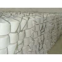 Quality Add to My FavoritesShare To: fine polyester close virgin yarn for sale