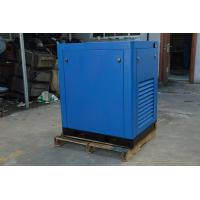Wholesale 22kw Industrial Low Noise Air Compressor VSD Air Compressor to Indonesia from china suppliers