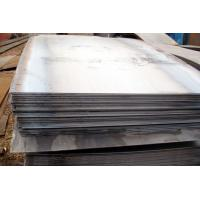 Wholesale Hot Rolled Steel Plates, Q235 / Q345 Carbon Steel Plate, Structural Welding Steel Sheet from china suppliers