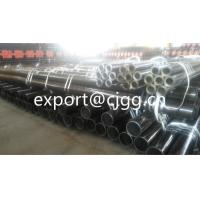 Wholesale JIS G 3445 Hot Rolled Steel Tube STKM13A Out Dimensions 70mm - 650mm from china suppliers