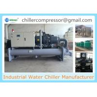 Wholesale Closed Circuit Water Cooled Industrial Glycol Chemical Chiller from china suppliers