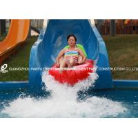 Wholesale Outdoor Custom Water Slides Fiberglass , Popular Water Park Equipment from china suppliers