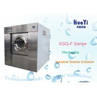 Wholesale High Capacity 304 Stainless Steel Laundry Washing Machine For Hotel / Hospital from china suppliers