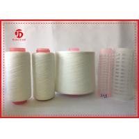 Wholesale Bleached Ring Spun / TFO Polyester Yarn 50/2 RW White Coats Sewing Thread from china suppliers