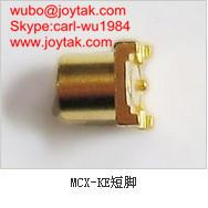 Wholesale High quality gold plated MCX jack streight PCB mount type coaxial connector MCX-KES2 from china suppliers