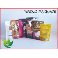 Wholesale Matte Finished Plastic Stand Up Pouches Foil Lamination  Printing Moistureproof from china suppliers