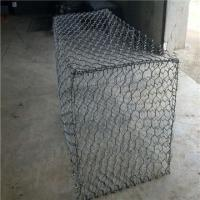 Wholesale Hot dipped galvanzied Gabion mesh from china suppliers