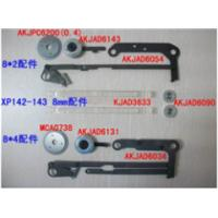 Wholesale FUJI CP6&CP7(8~56mm) FEEDER PARTS from china suppliers