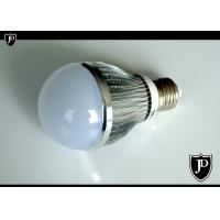Wholesale Efficiency Glass + Aluminum, RA70 15W COB LED Ball Bulbs E27, 250-315LM from china suppliers